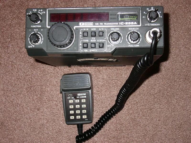 eHam net Classifieds Icom IC-255A 2M Mobile