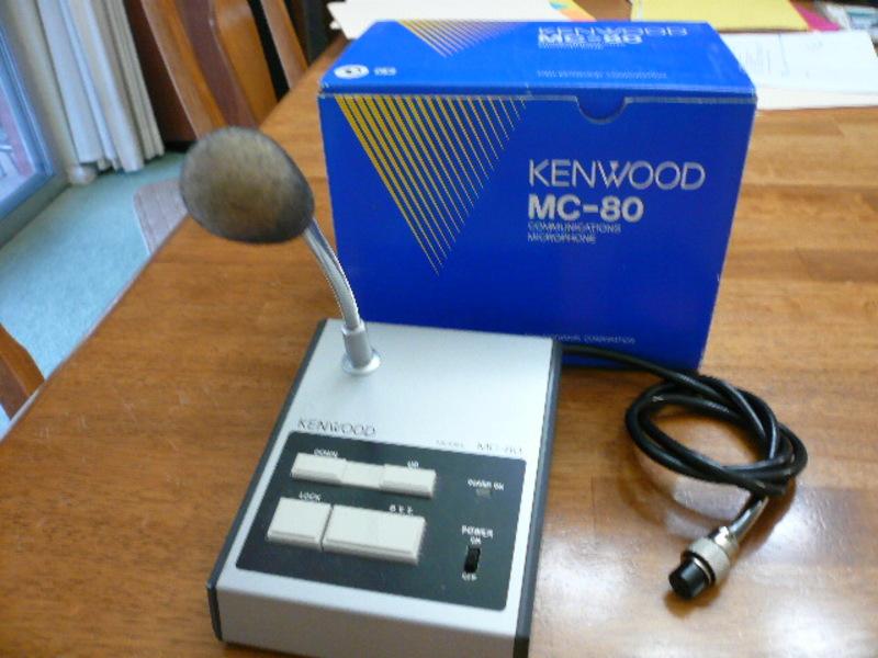 Kenwood mc 80