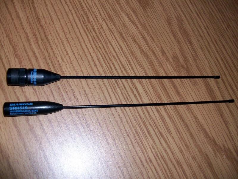 eHam net Classifieds Diamond RH519 and SRH519 Antennas