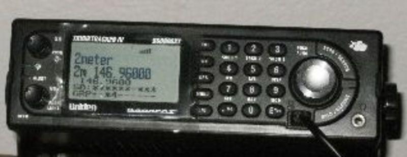 eham net classifieds uniden bcd996xt digital radio scanner rh eham net uniden bcd996xt manual pdf Uniden Bcd536hp