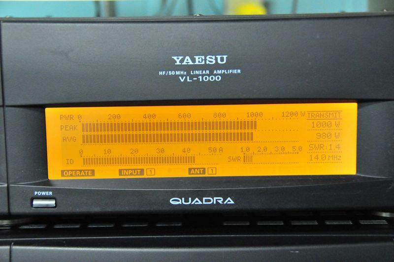 Yaesu quadra for sale