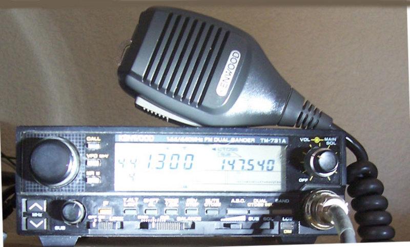 eHam net Classifieds FS/FT Kenwood TM 731A Dual Band Mobile