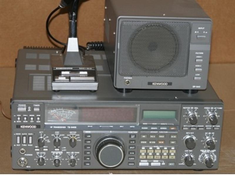 Kenwood TS-940S - Universal Radio