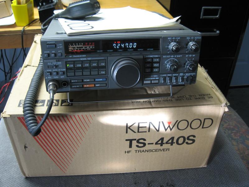 Eham Net Classifieds Kenwood Ts 440s