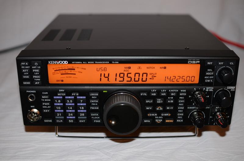 kenwood ts 590 firmware 2.0