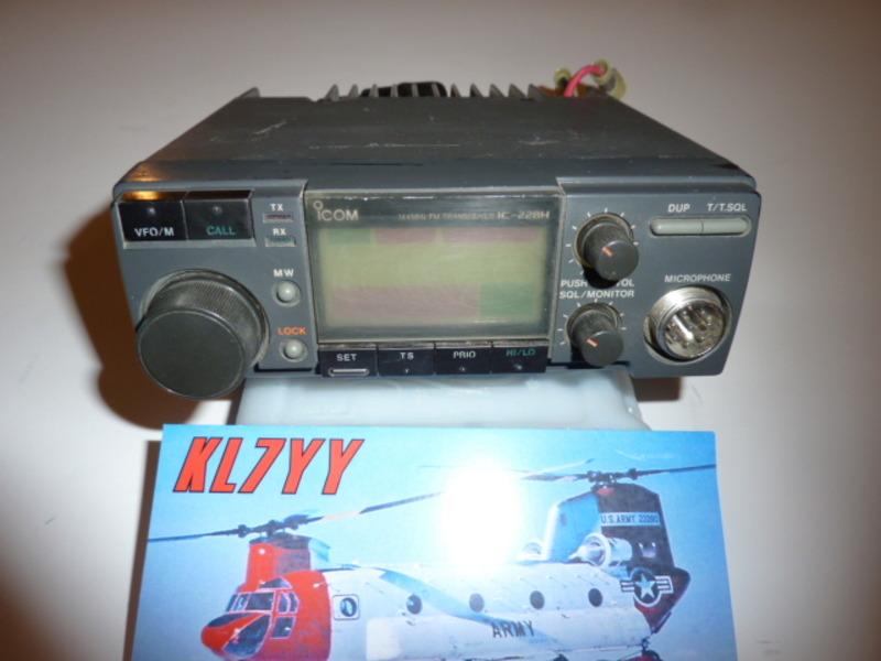 eHam net Classifieds Icom IC-228H 2 meter FM