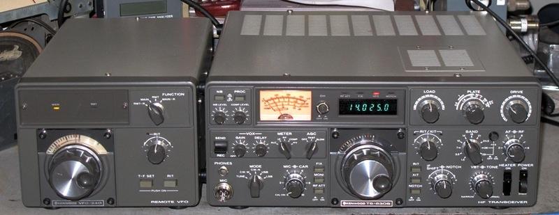Kenwood Ts 830s User Manual