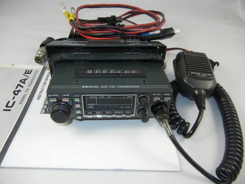 eHam net Classifieds Icom IC-47A 440 FM Transceiver