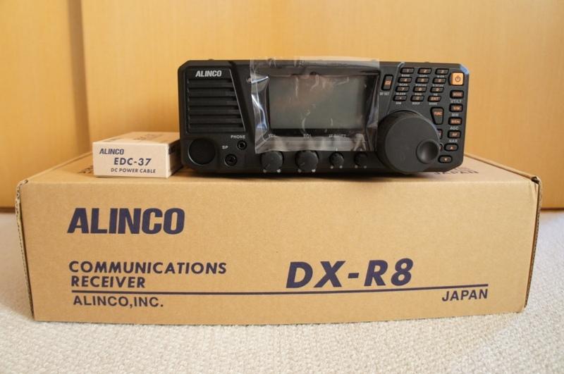 Eham classifieds alinco dx r8 excellent alinco dx r8 receiver with original box manual dual fused dc power cable sdrdmr freerunsca Images