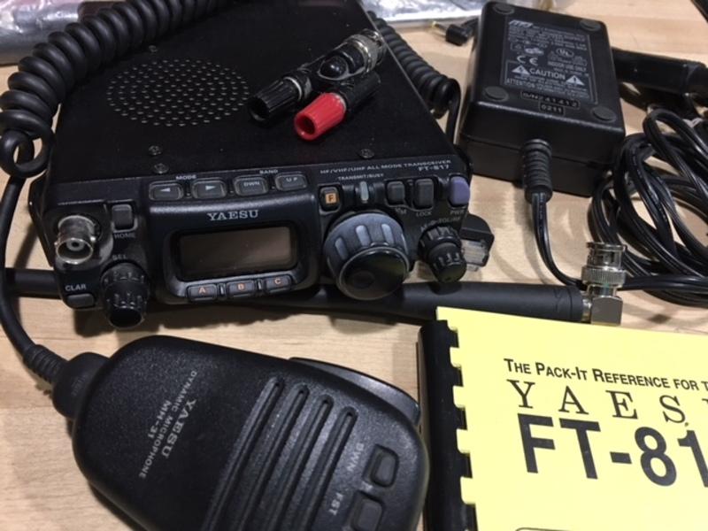 eHam net Classifieds Yaesu FT-817