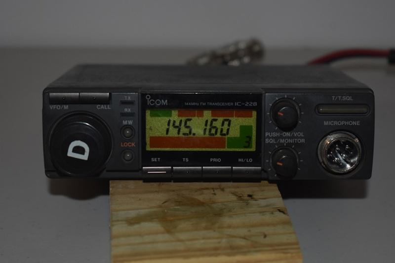 eHam net Classifieds Icom IC-228D 2 Meter VHF Mobile Transceiver