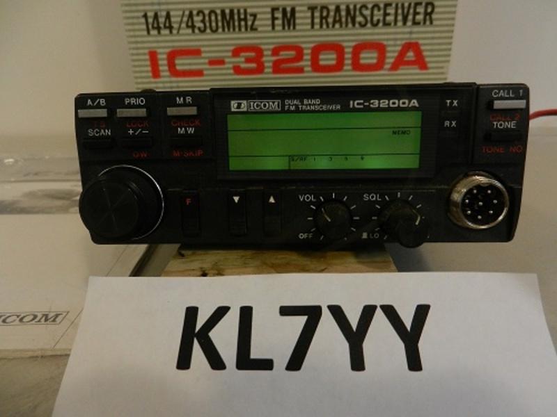 eHam net Classifieds ICOM IC-3200 Dual Band (VHF-UHF) FM Mobile Transc