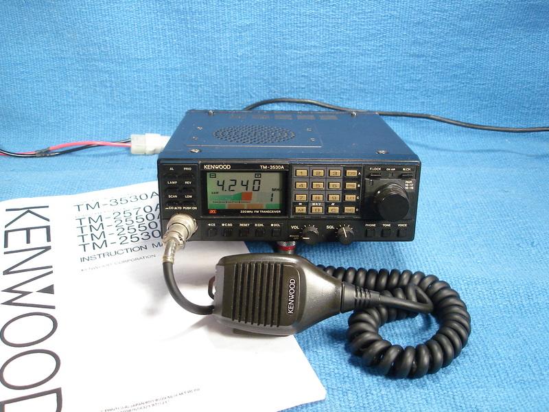eHam net Classifieds Kenwood TM-3530A 220Mhz Tranceiver