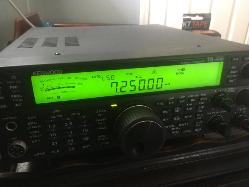 eHam net Classifieds Kenwood TS- 590sg